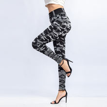 Сексуальные женские леггинсы с камуфляжным принтом эластичные