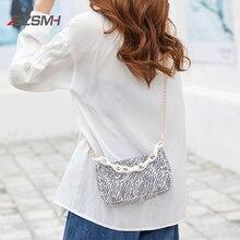 Женская сумка мессенджер из искусственной кожи в полоску модная