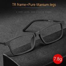 Мужские и женские очки tr90 из чистого титана Ультралегкая оправа