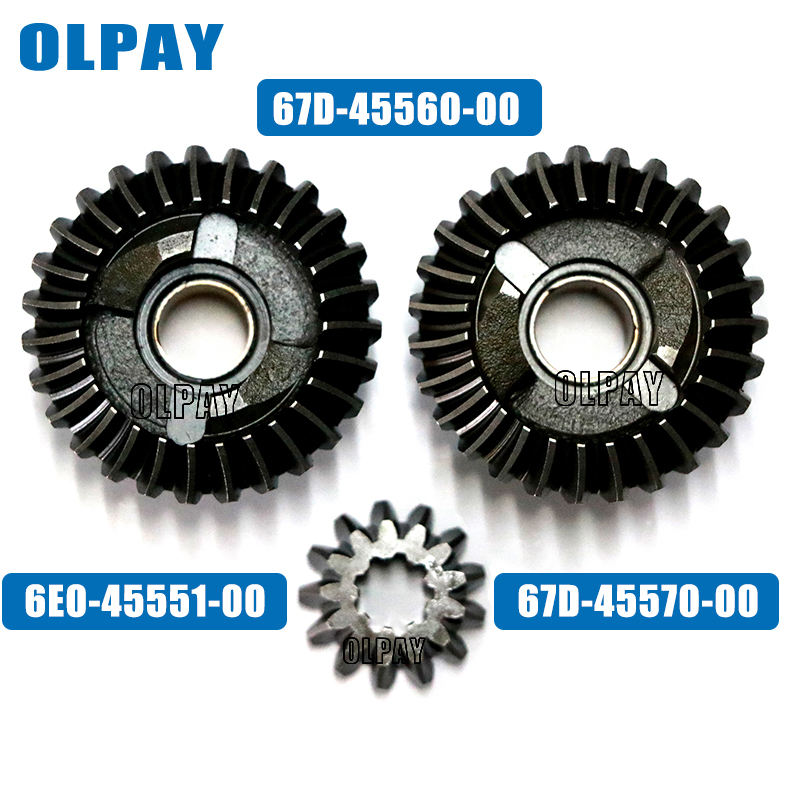Gear Set For Yamaha F4 4 Stroke 4HP Boat Engine 67D-45560-00 6E0-45551-00 67D-45570-00