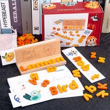 Игрушки из дерева правописания игра для детей раннего образования