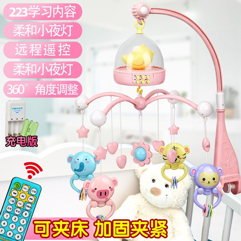 Wind Chime Bed Bell Bedside Can Clip CHILDREN'S Stand Pole Newborn Rattle Made In China GIRL'S Toy Copyright