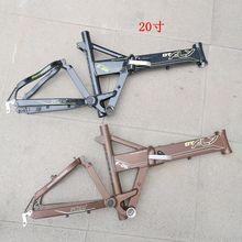 Aleación de aluminio 20 pulgadas MTB suspensión plegable Marco de bicicleta V/freno de disco plegable Marco de bicicleta de montaña DH