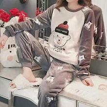 Новый осенне зимний теплый фланелевый женский пижамный комплект