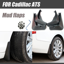 For Cadillac ATS mudguards cadillac fenders ATS mud flaps splash guards car accessories auto styling 2013-2019 for cadillac srx mudguards cadillac mud flaps srx splash guards fenders car accessories auto styling 2009 2015