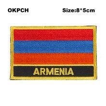 Remendo do bordado da tela do patchoeswork da bandeira da arménia em remendos de iorn para a flor da roupa PT0198-R