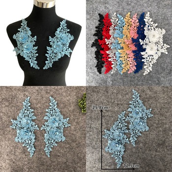 A pair of Polyester Hollow Flowers ABS pearl 3D Rhinestone Dress Gorgeous Lace Craft Material Sewing Embroidery Application