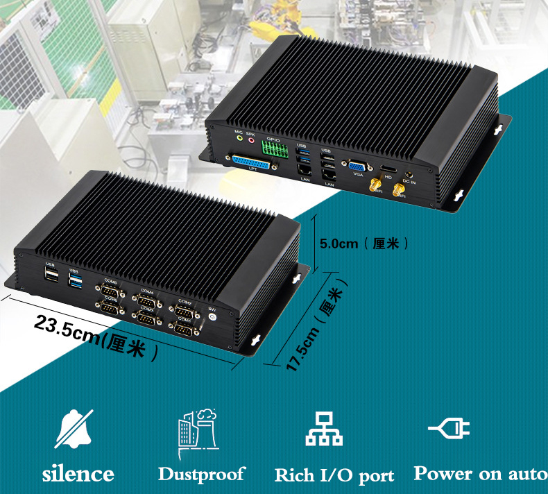 Industrial Mini Computer Core I5 4200U I7 4500U With 6COM Rs232 Rs422 Rs485 HDMI VGA GPIO LPT Ports For Medical Industry