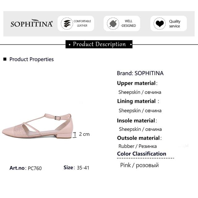 sophitina/женская обувь на плоской подошве с т образным ремешком фотография