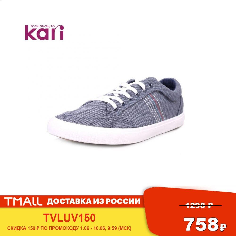Кеды T.TACCARDI мужские ZY19SS 39A|Повседневная обувь|   | АлиЭкспресс