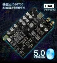 Module Bluetooth 5.0 audiophile CSR8675 + AK4493, carte décodeur sans perte, récepteur audio sans fil LDAC