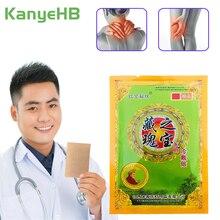 8pcs/1bag Joint Pain Relief Pain Relieving Chinese Scorpion Venom Extract Knee Rheumatoid Arthritis Pain Sticker H027