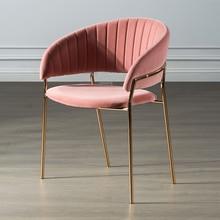 Negotiation Chair Furniture-Nordic Backrest Bedroom Leisure Creative Luxury American