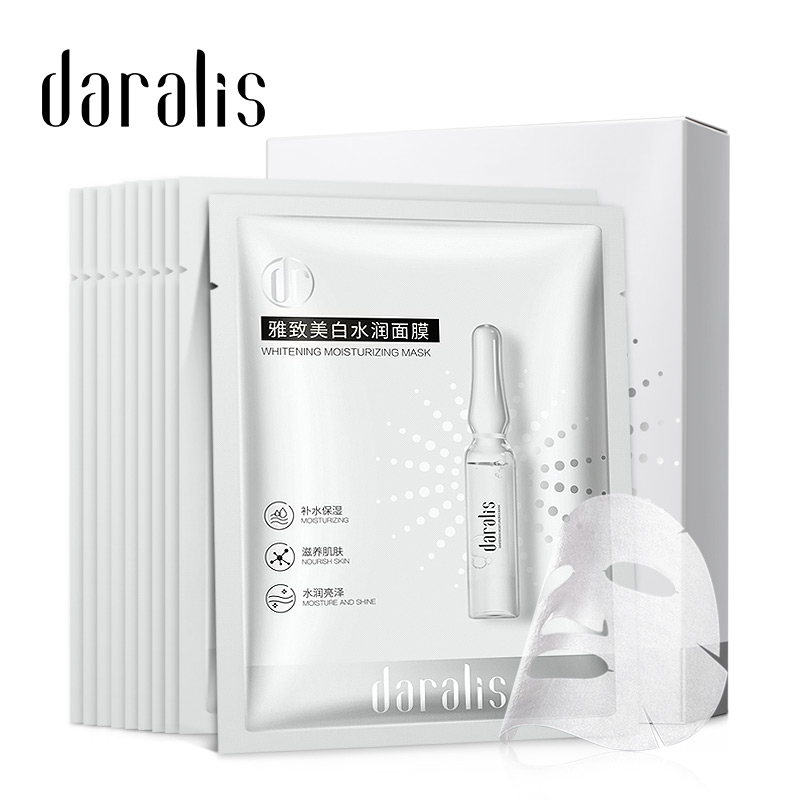 Daralis 10PCS Hyaluronic Acid Moisturizing Face Mask Whitening Sheet Mask Acne Treatment Anti Aging Facial Masks For Skin Care