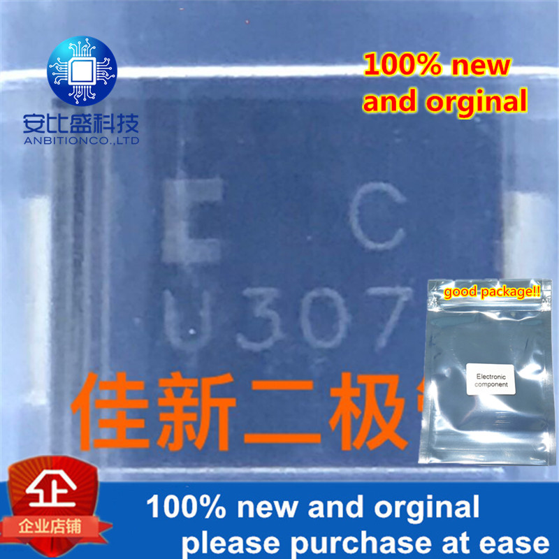 30pcs 100% New And Orginal CURC307-G 3A1000V75ns DO214AB Silk-screen U307 Ultrafast Recovery Diode In Stock