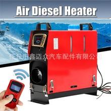 Паркинг топлива атмосферный нагреватель топлива теплый воздух воздуходувка автомобиль грузовик дизельное масло теплее атмосфера нагреватель вспомогательный нагреватель