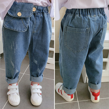 цена на Spring Autumn Children's Jeans Kids Clothes Cotton Casual Loose Long Baby Boys Girls Denim Pants Ripped Jeans For Girls Boys