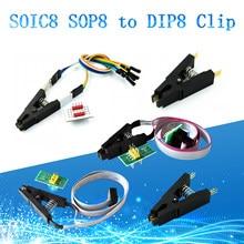 Soic8 sop8 clipe de teste versão de atualização para eeprom 93cxx/25cxx/24cxx in-circuit programação + 2 adaptadores
