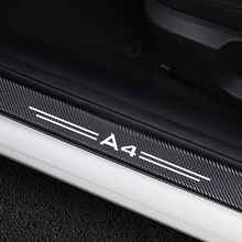 Suitable for Audi A4 B5 B6 B7 B8 B9 car threshold 4PCS / set of car threshold protection stickers modeling accessories