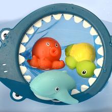 Śliczny kształt zwierząt kąpielisko zabawka dzieciak edukacyjne inteligentne zabawki do ściskania dzieci przenośny interaktywny prezent tanie tanio JOCESTYLE CN (pochodzenie) Z tworzywa sztucznego Kids Bathing Toys 5-7 lat