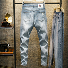 Brand menswear Trendy men's fashion jeans blue trousers Men's stretch jeans Wash Damaged scratched Streetwear Slim Full Length рубашка burton menswear london burton menswear london bu014emesuw5