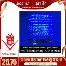 LEORY 8x8X8 512 LED DIY 3D LED Light Cube ชุด Wi Fi เชื่อมต่อ APP ควบคุมเพลง Spectrum จอแสดงผล LED อุปกรณ์ MP3 DAC วงจร