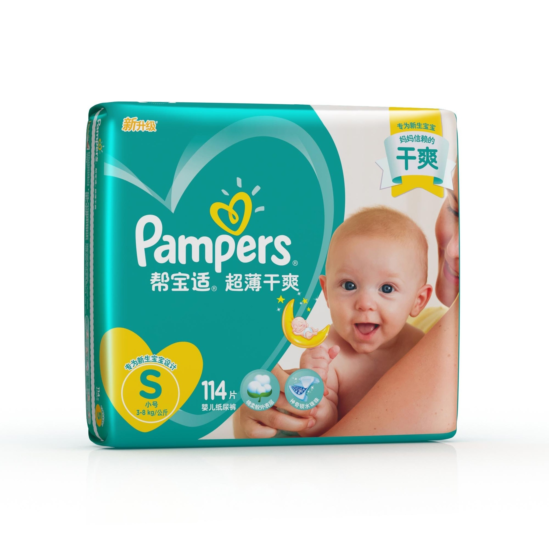 Lv Bang Pampers Ultra Thin And Dry Diapers S114M100L84XL68 Pull Up Diaper L84XL72XXL50