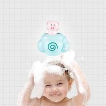 Children Take A Shower Toys Baby Shower Suit Whale Turn Around Happy Submarine Go Fishing Fishing Fishing