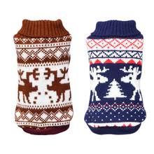 Зимний свитер для собаки щенка Рождественский эльф с картинкам