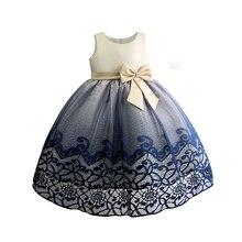 Muhteşem kızlar parti elbise nakış dantel çocuk gelinlik çocuklar akşam balo resmi bebek giysileri kız 3  10T