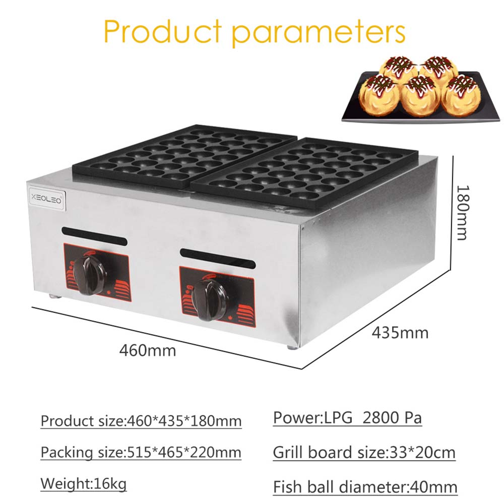 Double-plate Gas Fish Ball Grill Fishball Barbecue Oven  Takoyaki Maker Machine