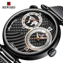 Часы наградные Мужские кварцевые с несколькими часовыми поясами