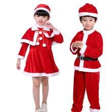 Новые детские рождественские костюмы для мальчиков и девочек