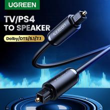 UGREEN cyfrowy optyczny przewód Audio Toslink 1m 3m kabel koncentryczny SPDIF do wzmacniaczy odtwarzacz Blu-ray Xbox 360 Soundbar kabel światłowodowy tanie tanio Jack Mężczyzna Mężczyzna AV122 optical audio cable CN (pochodzenie) Optical Fiber Cables Pakiet 1 Polybag Braid Brak