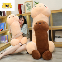 Kawaii Plush Penis Plush Toys Sexy Soft Stuffed Funny Cushion Penis Plush Toy Pillow