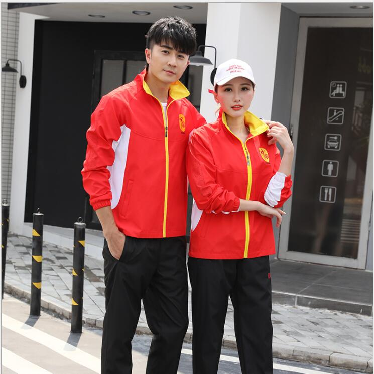 Chinese National Team Sports Uniform Long Sleeve Autumn Sportwear Games Group Appearance Garment  for Male and Female Students