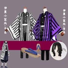Anime Demon Slayer: Kimetsu no Yaiba 이구로 오바나이 코스프레 의상 남성 파티 정장 가발 신발 전체 세트