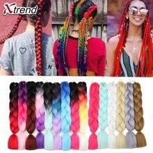 Xtrend, Омбре, огромные косички, волосы, 24 дюйма, 100 г, синтетические, вязанные косички, волосы для наращивания, волокно для женщин, один тон, два тона, три тона