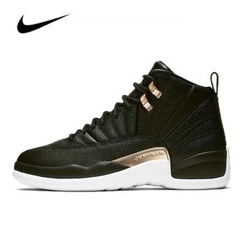 Nike Air Jordan 12 Retro Black Metallic Gold White Men's Jordan Shoes Basketball Shoes High-top Jordan Shoes Women Sneakers