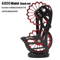 MTB Road Bike Rear Derailleur 13T 17T Carbon Fiber Ceramic Jockey Pulley Bicycle Guide Wheel On For Shimano 5800 6800 7000 8000