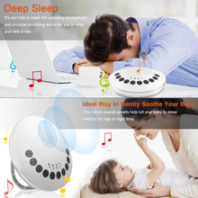 New White Noise Machine USB Rechargeable Timed Shutdown Sleep Sound Machine For Sleeping Relaxation For Baby Adult Office Travel