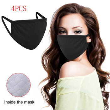 4pcs Washable Face Mouth Mask Anti Dust Mask PM2.5 Filter Windproof Mouth-muffle Bacteria Proof Flu Face Masks Care Reusable 622