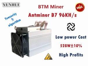 BTM Miner Antminer B7 96KH/s 528 Вт (без ПСУ) Asic Tensority Mine BTM лучше, чем Antminer S9 S11 S15 A9 Z9 A9