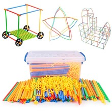 4D DIY Magnetic Blocks Plastic Straw Fight Inserted Construction Building Kits Blocks Educational Toy for Children