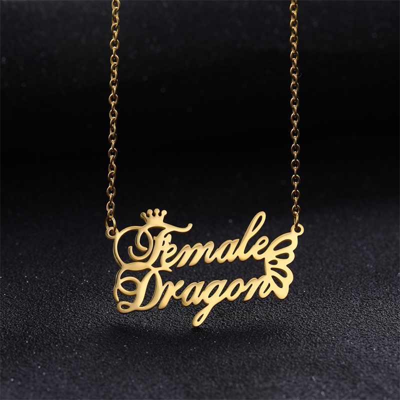 Niestandardowe dwie nazwy naszyjnik kobiety prezent naszyjnik choker ze stali nierdzewnej nazwa własna naszyjnik spersonalizowana miłość biżuteria motyl
