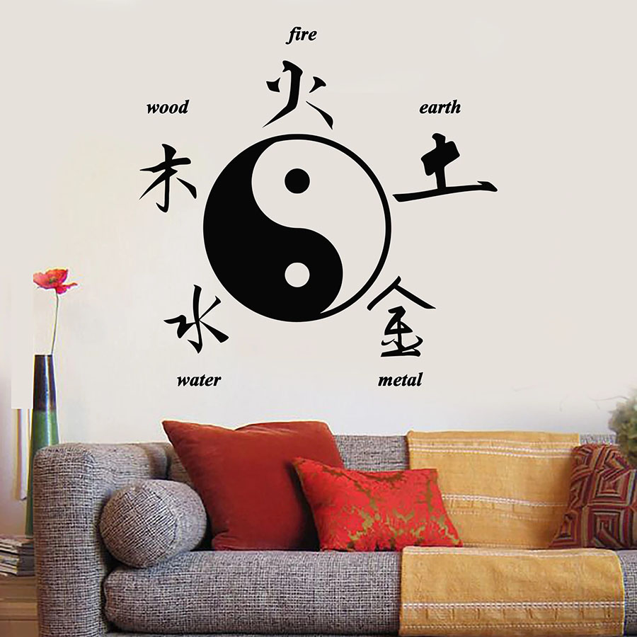 Настенная Наклейка китайские иероглифы в восточном стиле Yin Yang Zen, декор интерьера в азиатском стиле для комнаты медитации, виниловые наклейки для художественной росписи M680|Наклейки на стену| | АлиЭкспресс