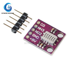 MICS-6814 CJMCU-MICS-6814 Air Quality Sensor Module CO VOC NH3 Nitrogen Oxygen Gas Sensor Detection Meter Board for Arduino