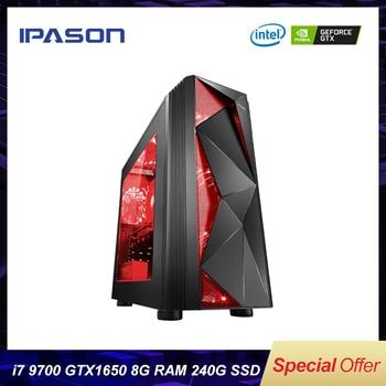 IPASON Настольный ПК Intel i7 9700 GTX1650 4G 240G SSD 8G DDR4 ram для игр PUBG сборка настольных компьютеров