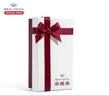Чайка оригинальная официальная Подарочная коробка с бантом