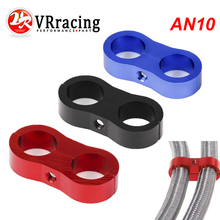 VR - AN10 Billet Aluminum  Braided Stainless Fuel Oil Line Separator Clamp ID:19.1 MM Divider Clamp Kit Black Blue